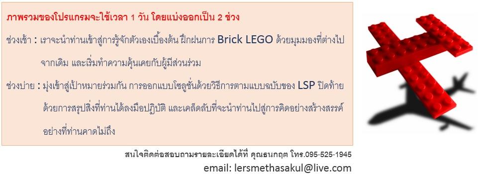 lsp_course