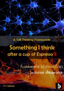 a-soft-thinking-framework-ii
