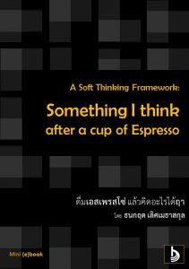a-soft-thinking-framework