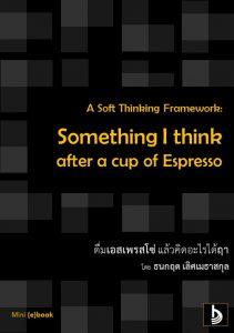 a-soft-thinking-framework